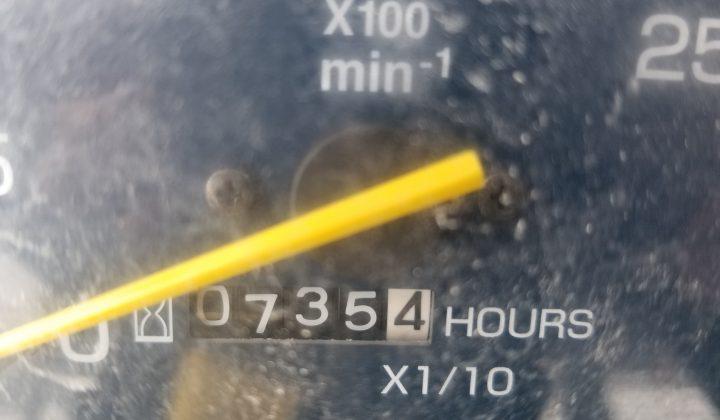 20181218 135131
